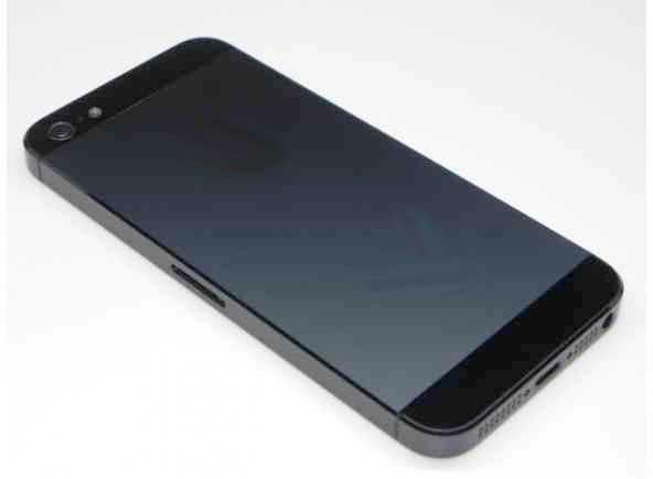 custodia iphone 5s completa